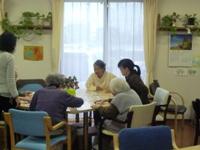 デイサービスセンター 新田の楽さん家